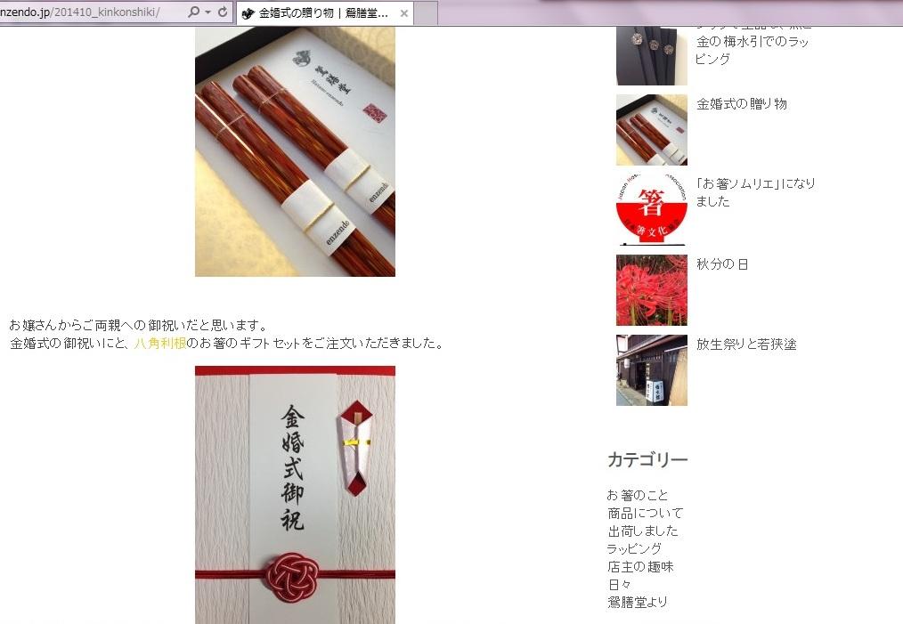鴛膳堂(えんぜんどう)様の水引梅結び(ゴム紐付) プレゼント用和風ラッピング資材