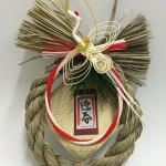 水引を使う手作りのお正月飾り