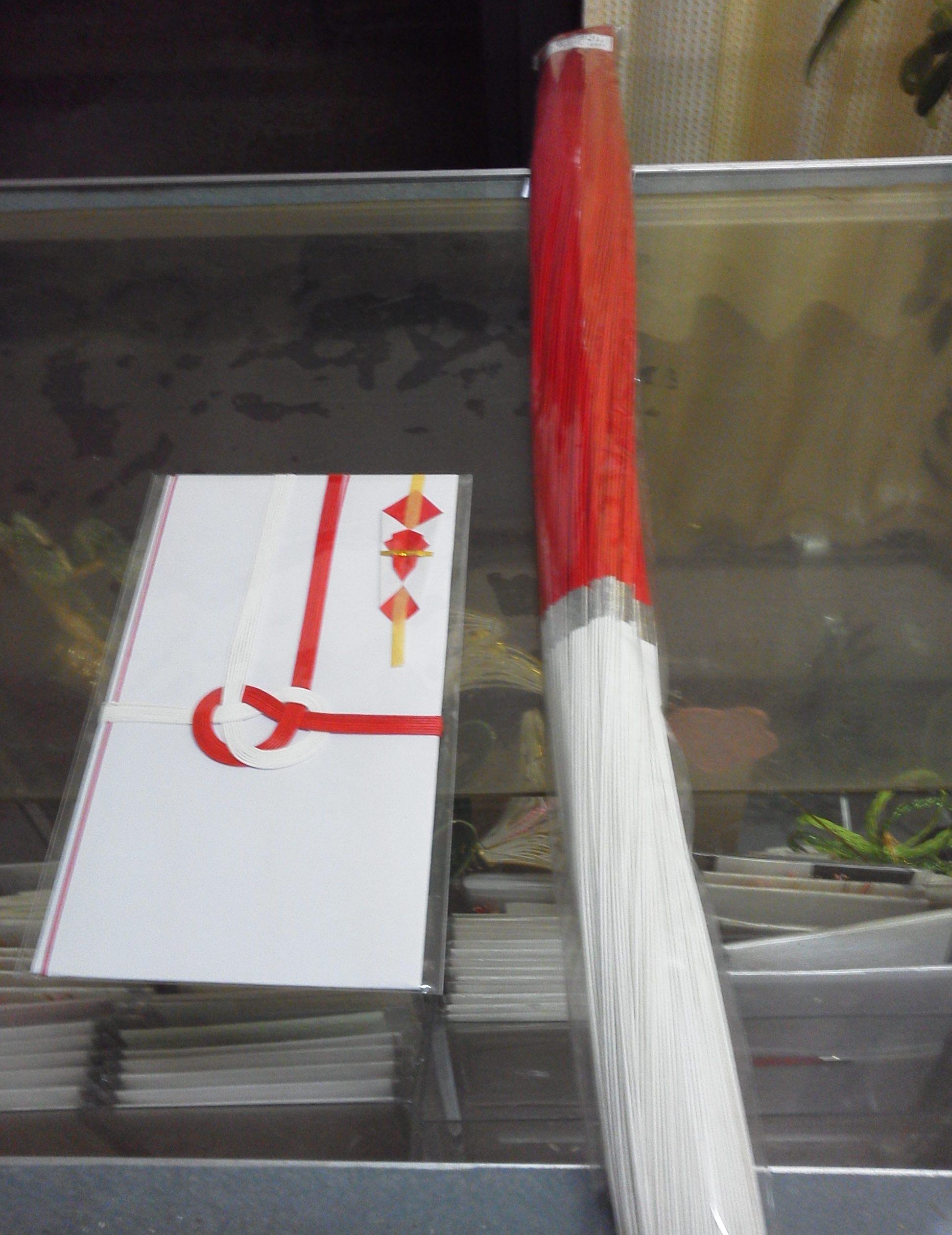 紅白5本中付水引素材|プレゼント用和風ラッピング資材