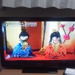 ニッポン歴史街道|水引で作る手作りのお雛様人形