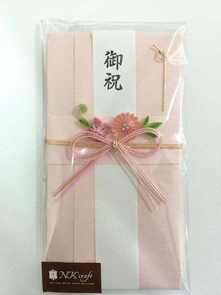 水引リボン結びと水引熨斗(のし)のオリジナル祝儀袋