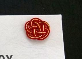 中国人向け配色の赤金梅 商品パッケージ サムネイル