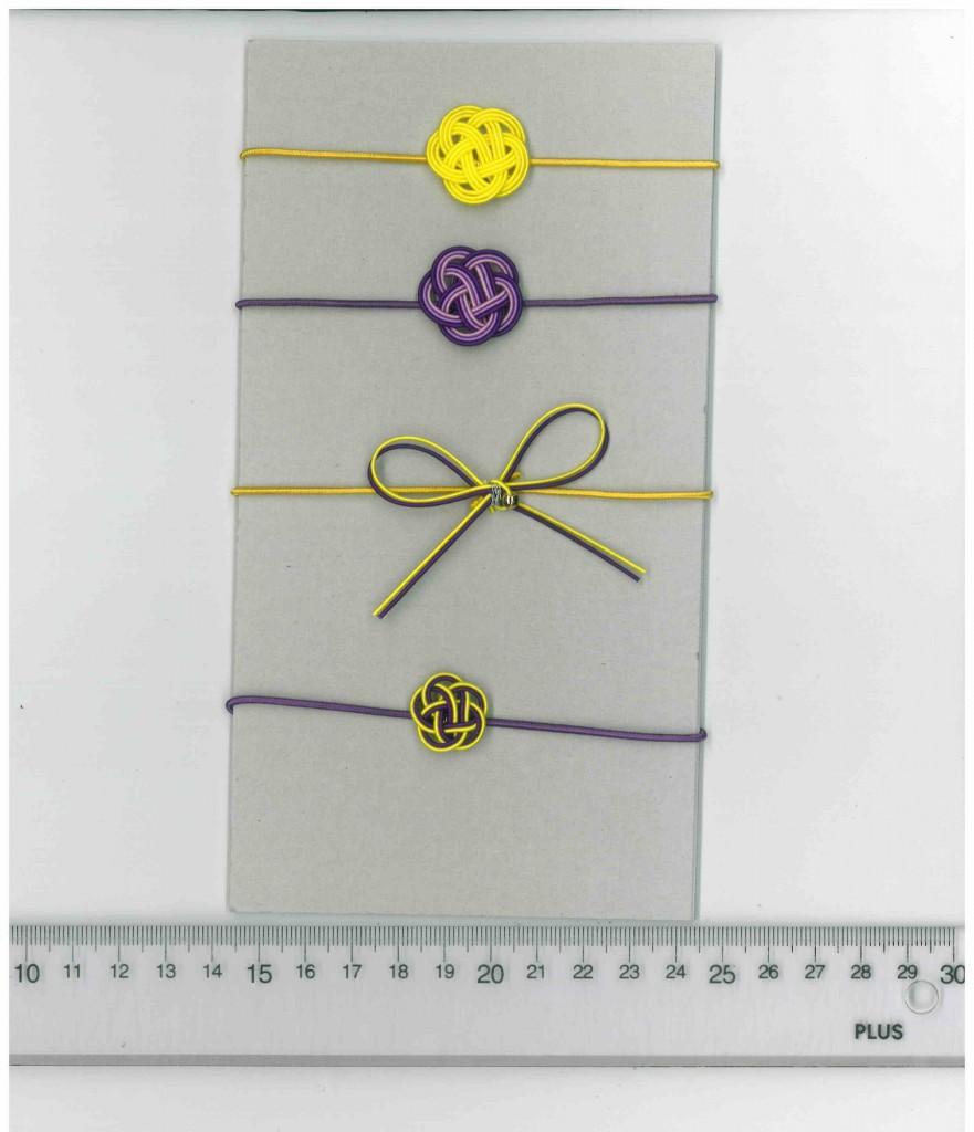 黄色、紫の水引梅結び&リボン結び