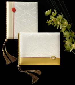 水引亀結び 芳名帳、結婚証明書