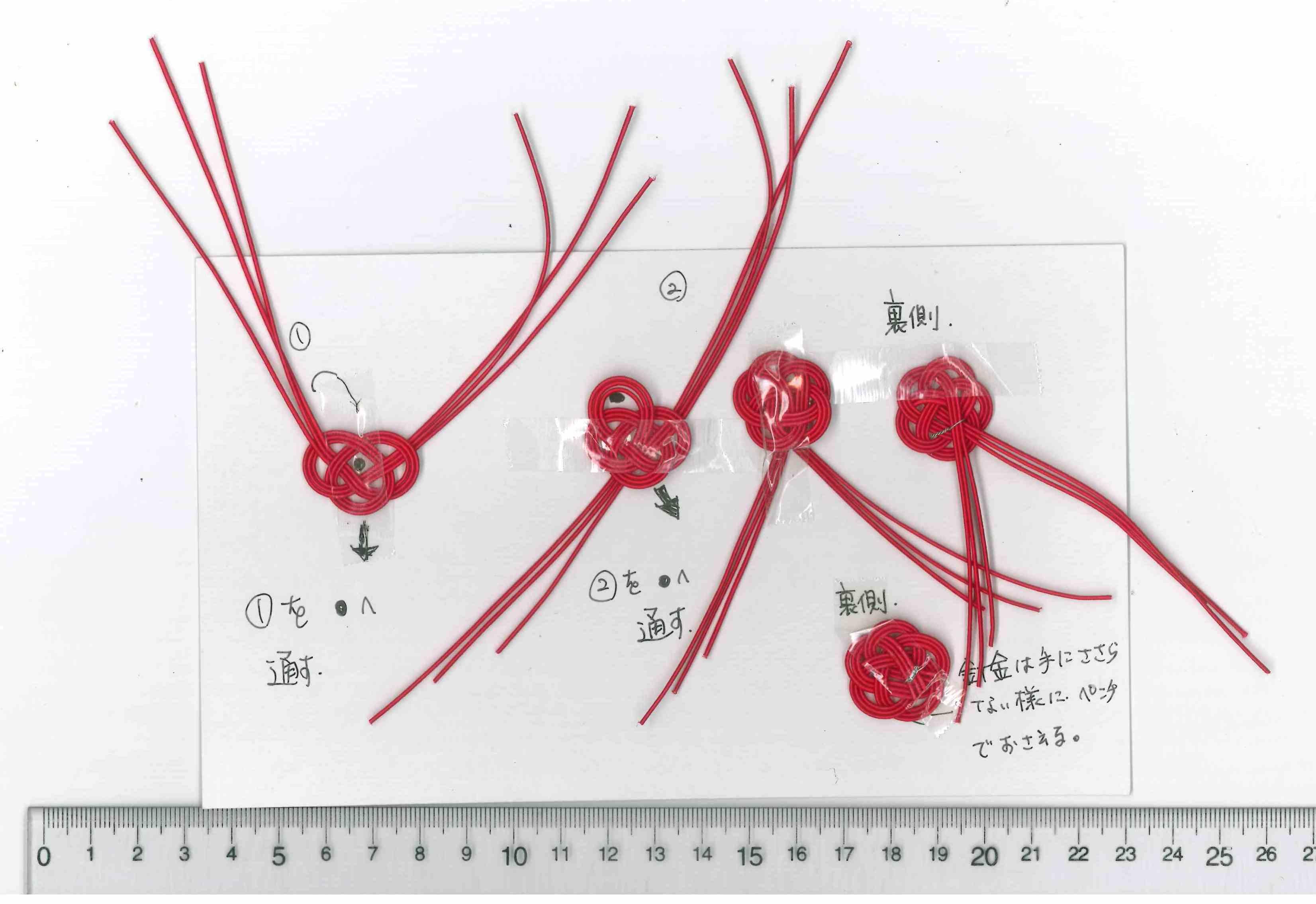 水引の結び方 飾り結び梅の作り方