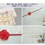 カクリキ様 水引5本梅飾り結び 淡い金と赤
