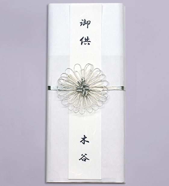 水引菊の花結び