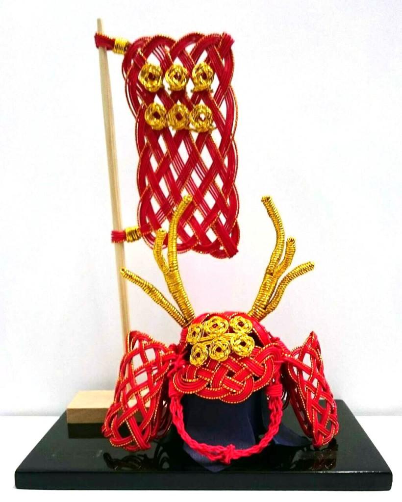 水引の五月人形鎧兜 真田六文銭 旗付