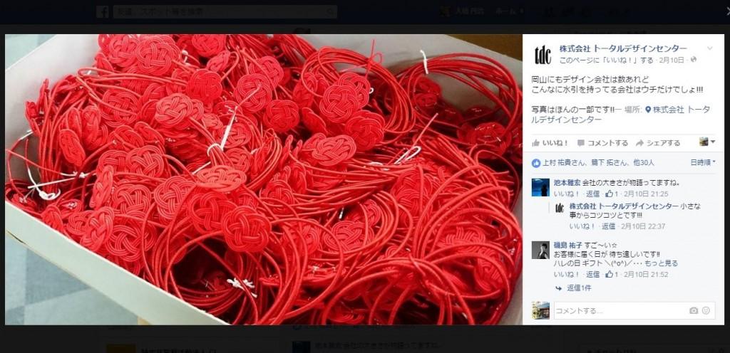 大量の赤色水引梅結び ゴム紐付