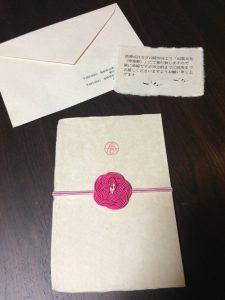 島根県KY様結婚式招待状 水引梅結び