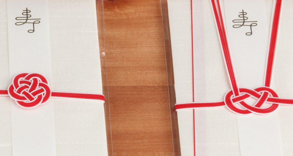 オリジナル祝儀袋 梅結び、あわじ結び 白赤赤赤白