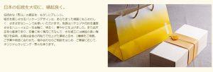水引5本黄色の梅 大阪ハニーさん