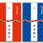 樋口印刷さん 水引三つ編みゴム付け祝儀袋