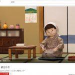飯田水引動画