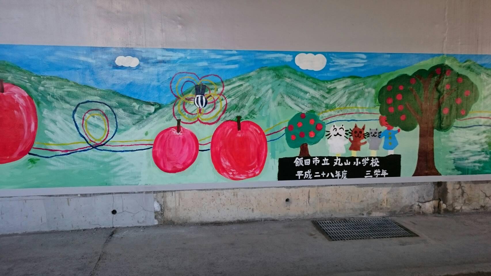水引とりんごの壁画