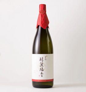 水引梅結びを日本酒の瓶飾りに活用