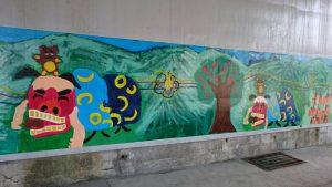 水引と獅子舞の壁画