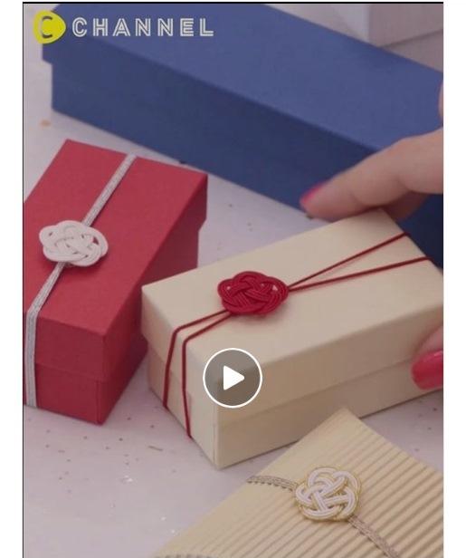 水引梅結びの作り方動画