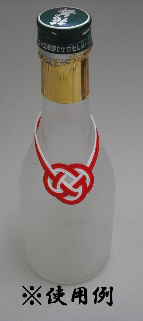 瓶(びん)飾りをあわじ結びで製造