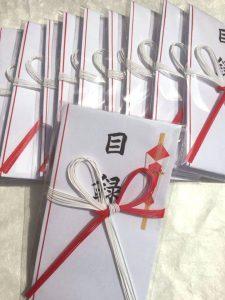 紅白水引7本花結びの目録袋