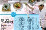飯田下伊那PTA会報誌に青の梅水引を表紙デザイン