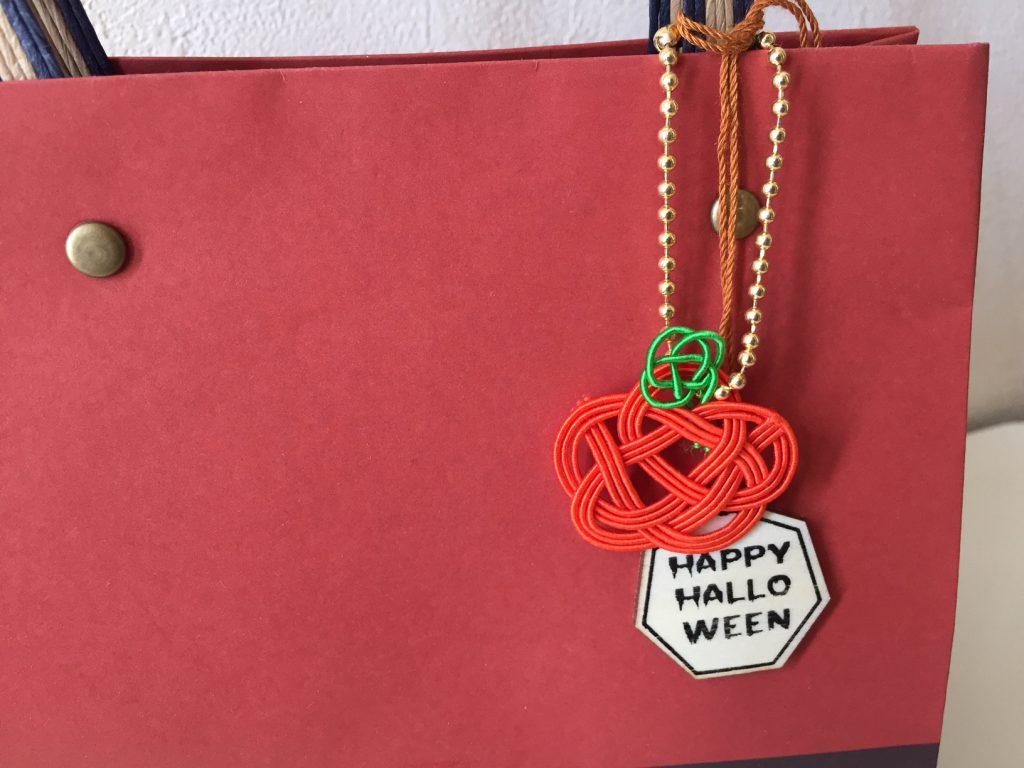 水引かぼちゃのチャーム