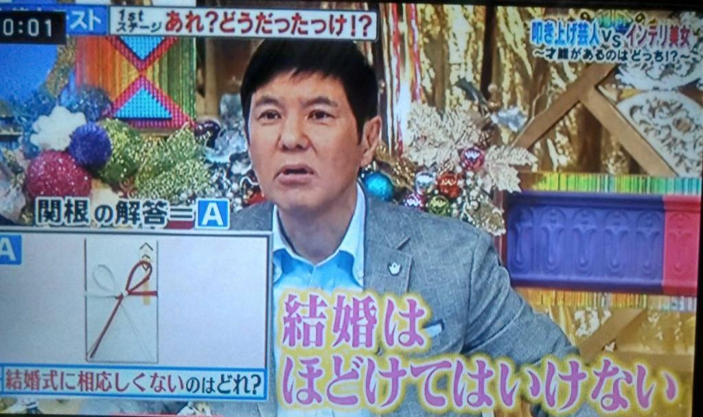関根さんの花結びについての説明