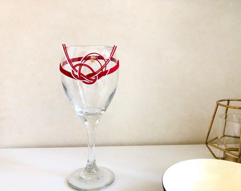 水引あわじ結びのワイングラス飾り