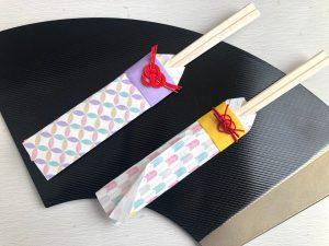 水引あわじ結びの箸袋飾り