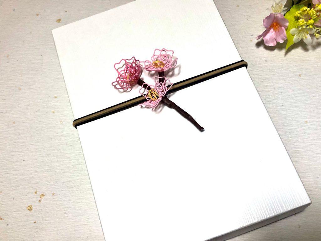 水引あわじ結びの桜ラッピング飾り